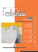 2016-11-04-13_09_45-seyasat-magazine-edtion-3738-pdf-adobe-acrobat-reader-dc